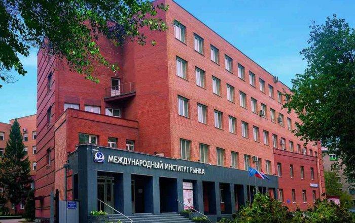 Международный институт рынка