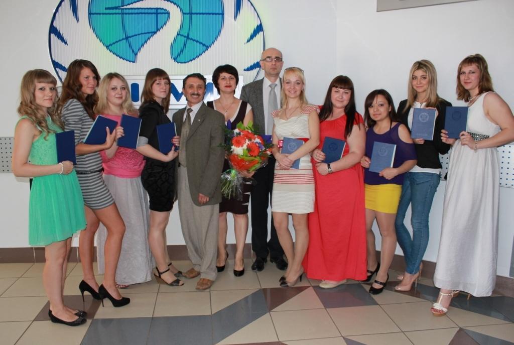 Торжественное вручение дипломов Международный институт рынка Торжественное вручение дипломов 2015