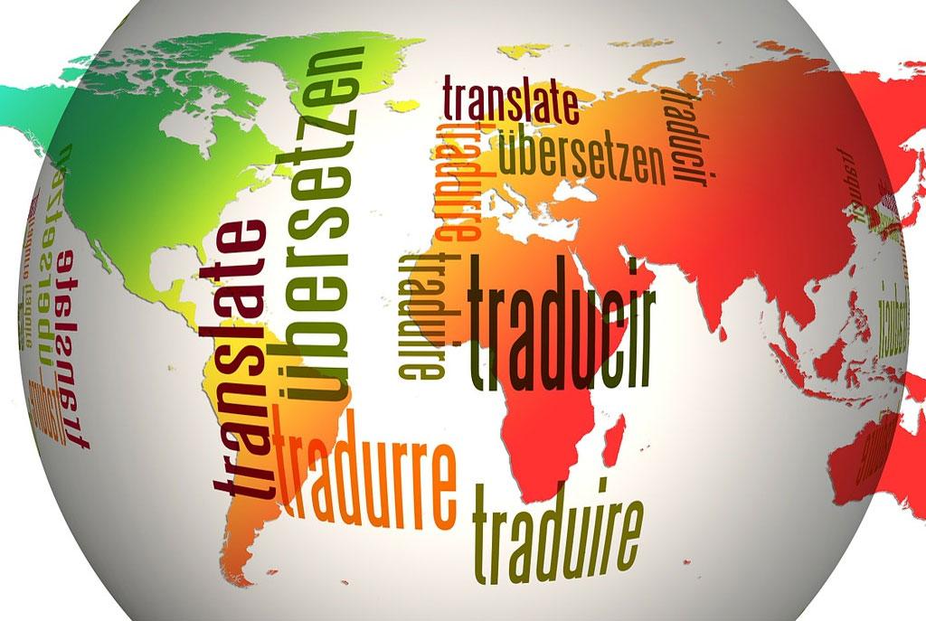 Открытие программы «Переводчик в сфере профессиональной коммуникации»