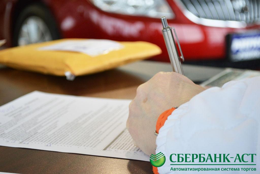 Контрактная система в сфере закупок, актуальные изменения в 44-ФЗ и подзаконных актах