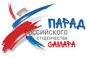 Студенты МИРа примут участие во всероссийском шествии