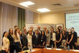 Студенты МИРа приняли участие в круглом столе самарской адвокатуры