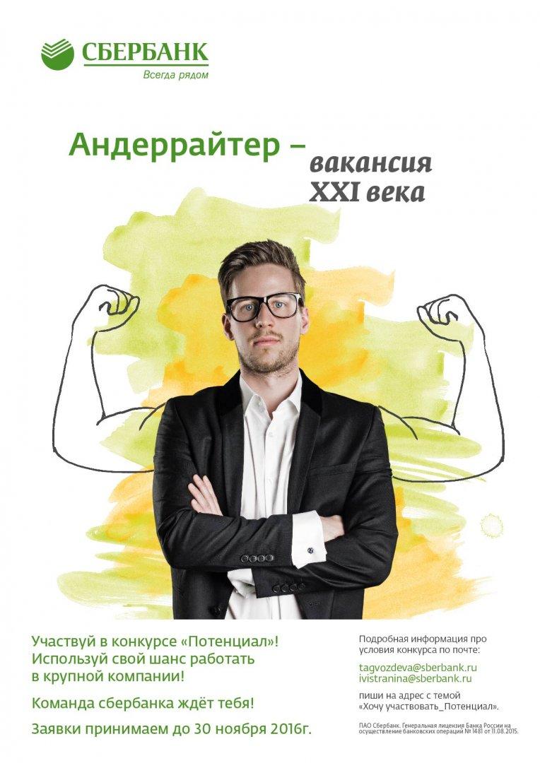 Повышение зарплаты соцработникам 2017 году в россии последние новости