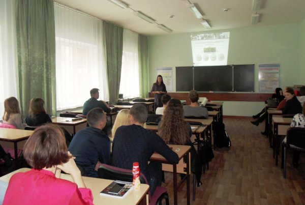 Центр планирования карьеры провел встречу-презентацию