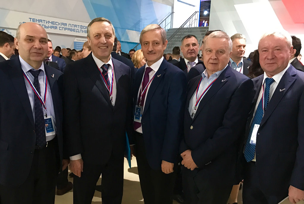 Общероссийский народный фронт собрался на «Форум действий»