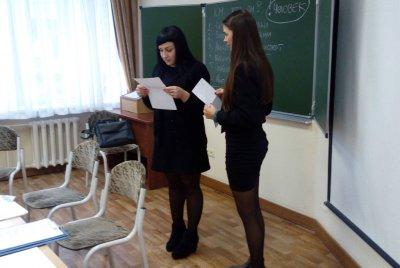 Студенты МИРа встретились с работодателями