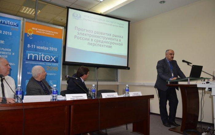 Участие в конференции ассоциации РАТПЭ