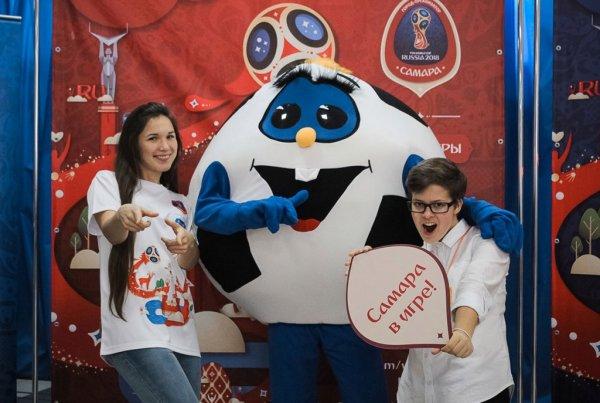 Программа «Городские волонтеры» Самарской области в рамках подготовки и проведения Чемпионата мира по футболу FIFA 2018 в РоссииТМ в городе организаторе Самаре