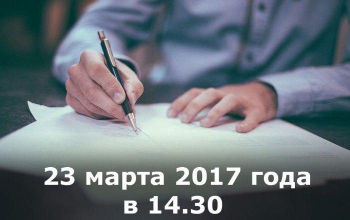 23 марта в 14:30 пробный ЕГЭ по обществознанию
