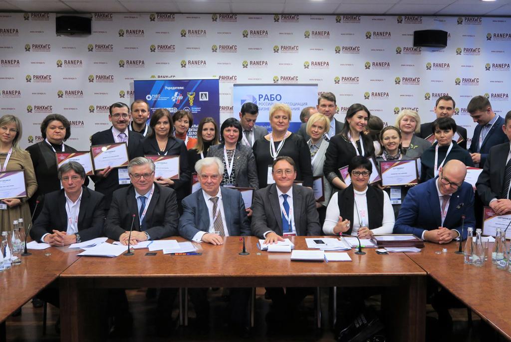 Д.В Березовский и У.М. Сталькина получили сертификаты экспертов по проведению аккредитационной экспертизы программ высшего образования по укрупненной группе специальностей «Экономика и управление»