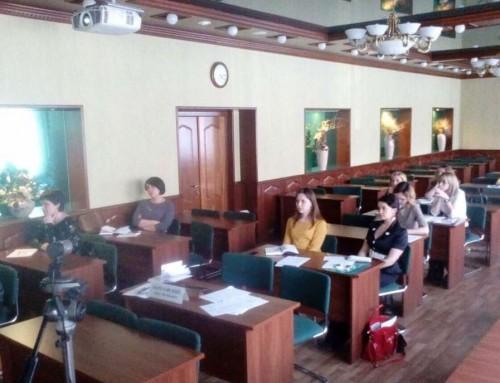 Круглый стол «Конфликт интересов на муниципальной службе»