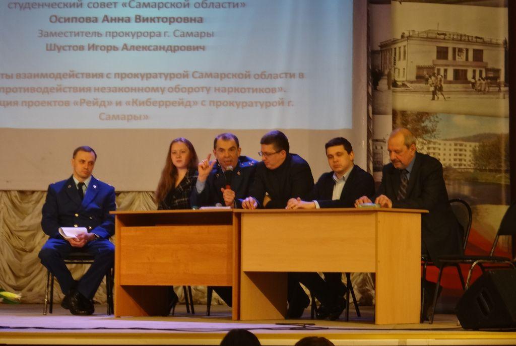 Круглый стол «Взаимодействие прокуратуры и молодёжных общественных объединений»