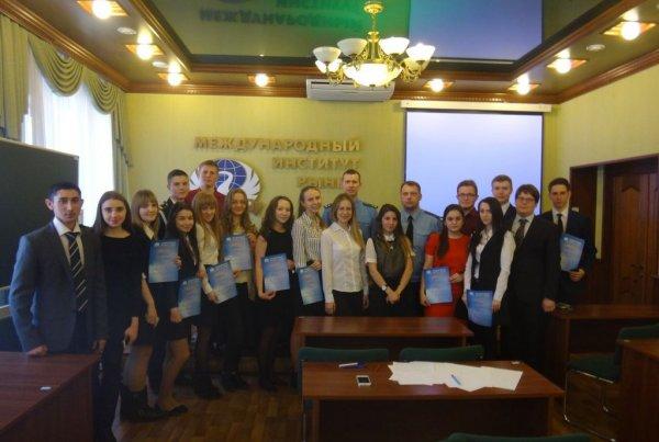 Научно-практическая конференция «Прокуратура России: история и современность»