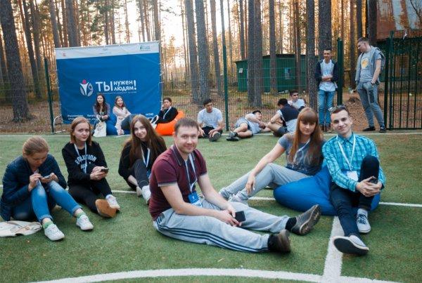 Команда МИРа в финале Федерального конкурса социальных проектов