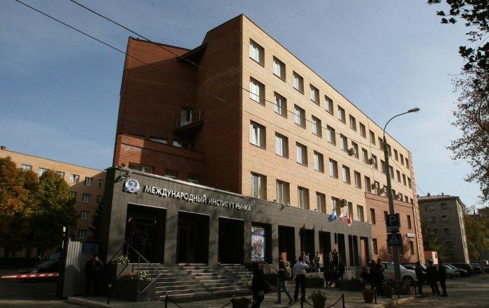в 2017 году МИР повысил свой статус с «института» до «университета»