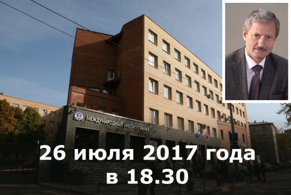 Встреча абитуриентов с ректором университета «МИР»