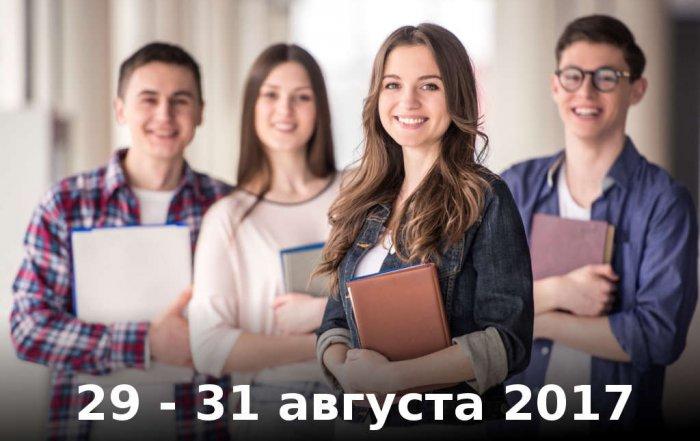 Организационные собрания для поступивших на 1 курс