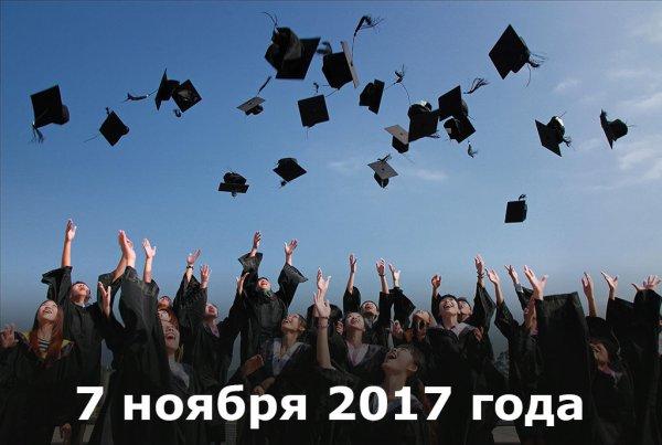 Встреча выпускников факультета лингвистики