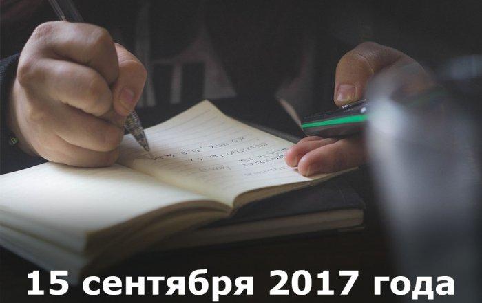 Организационное собрание для студентов ВШПП