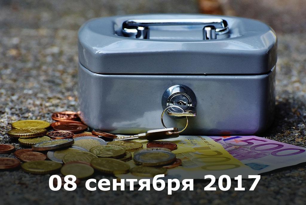 День финансовой грамотности в Университете