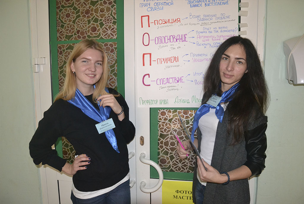 Студенты университета «МИР» провели Областной добровольческий форум