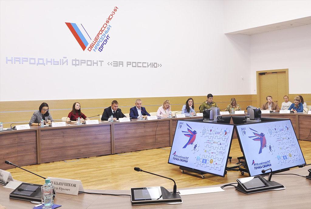 Всероссийский конкурс «Образ будущего страны» для молодежи