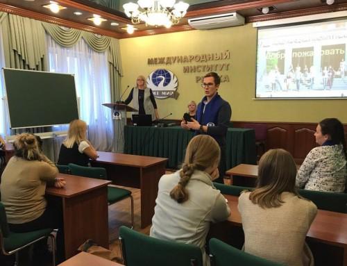День профориентации на СПО «Шаги в профессию»
