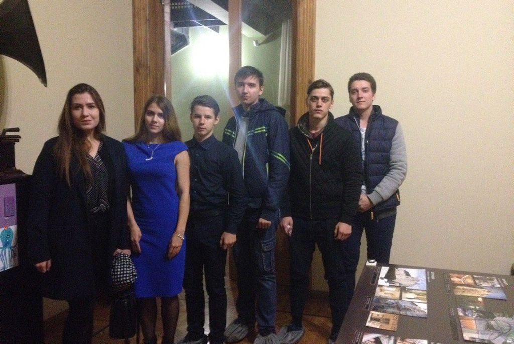 Студенты юридического факультета посетили музей Модерна