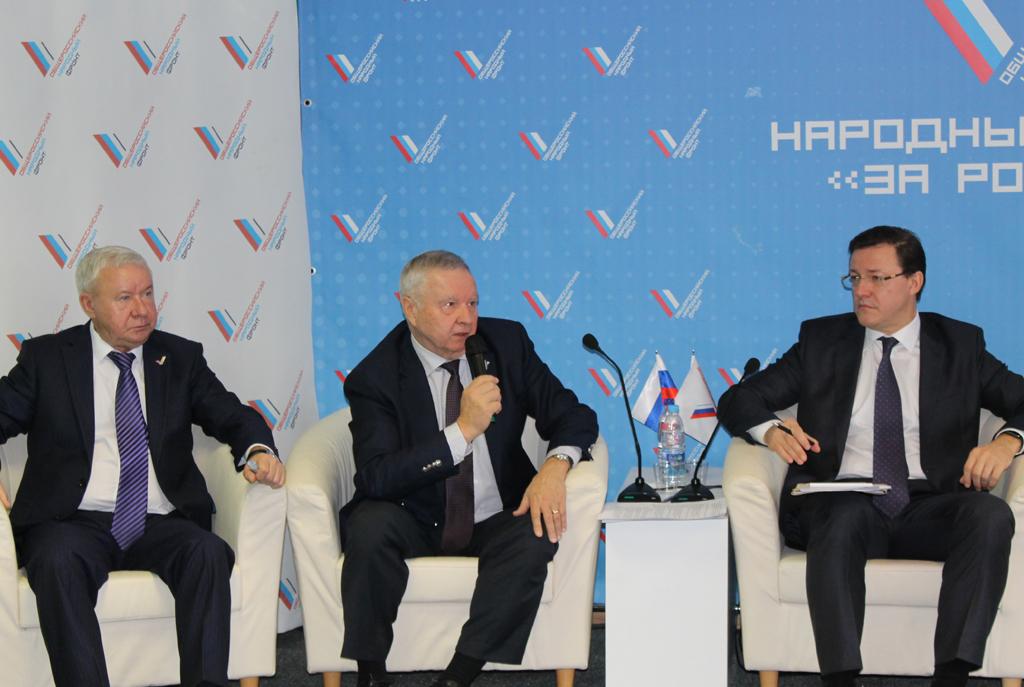В Самаре состоялась Конференция ОНФ