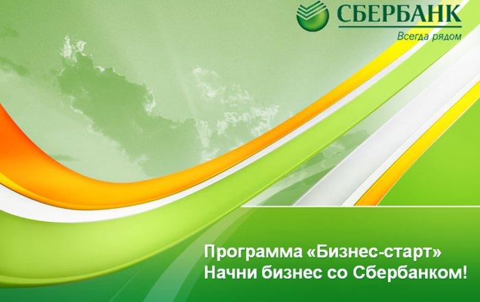Партнерские отношения университета «МИР» и Сбербанка