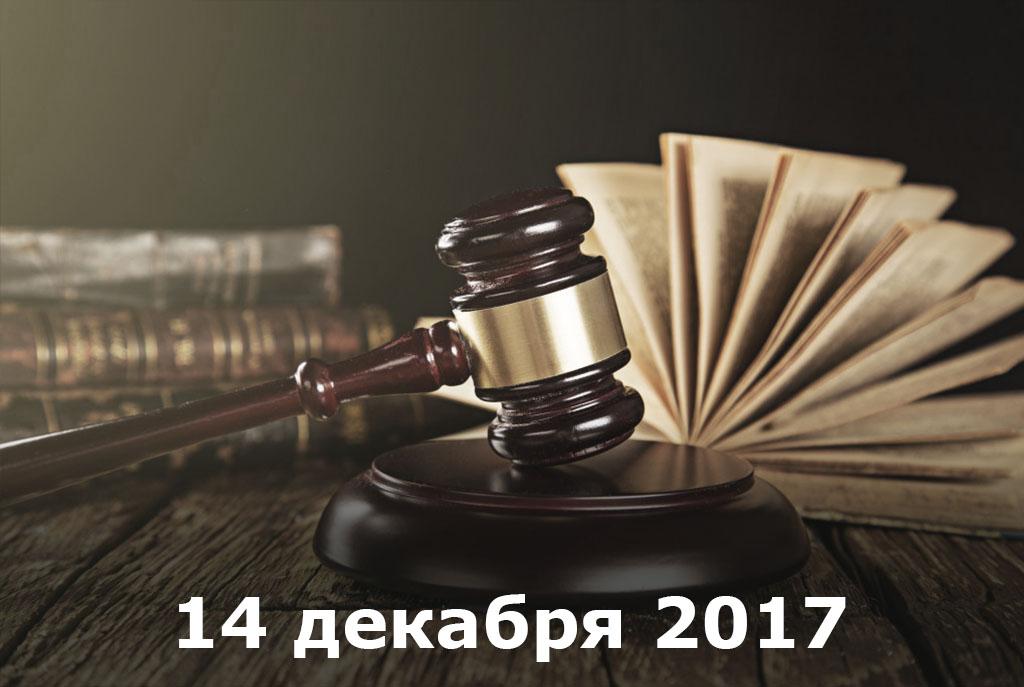 Конференция для студентов и школьников по обществознанию и праву