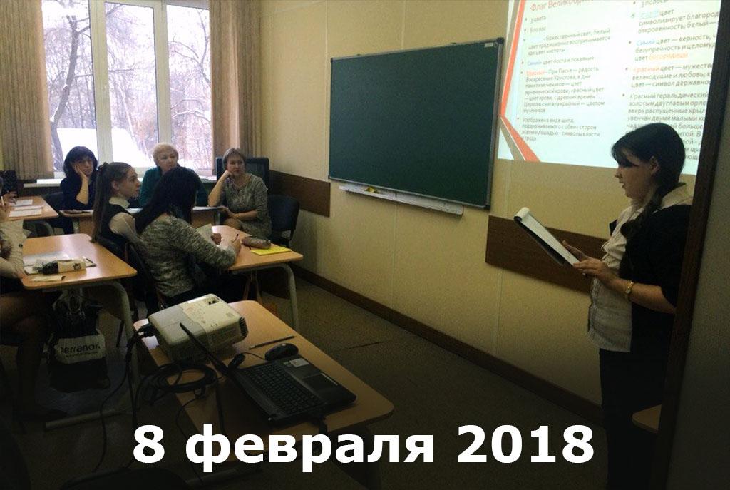 Научная конференция для школьников