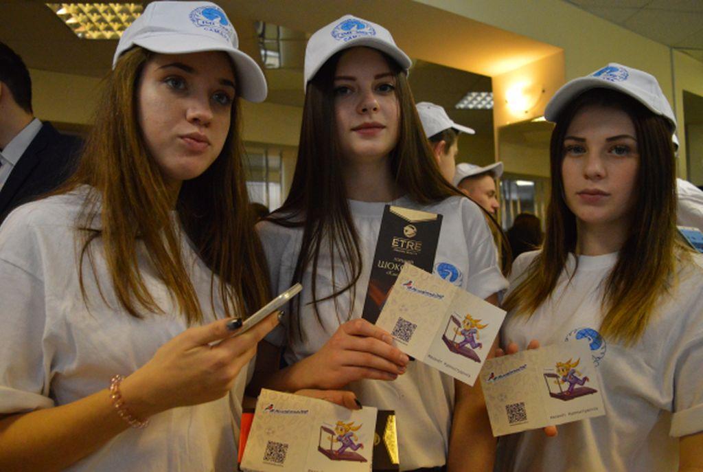 День российского студенчества с «Татьянкой» в Университете «МИР»