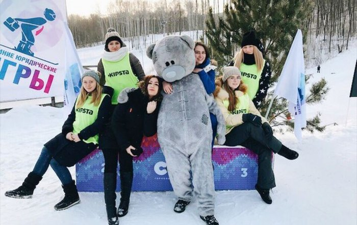 Зимние юридические игры 2018
