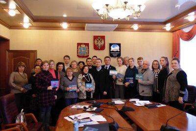 Обсудили программу поддержки и развития студенческого творчества