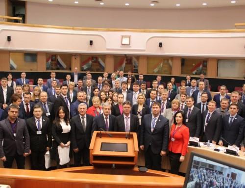 IV Форум молодых законодателей