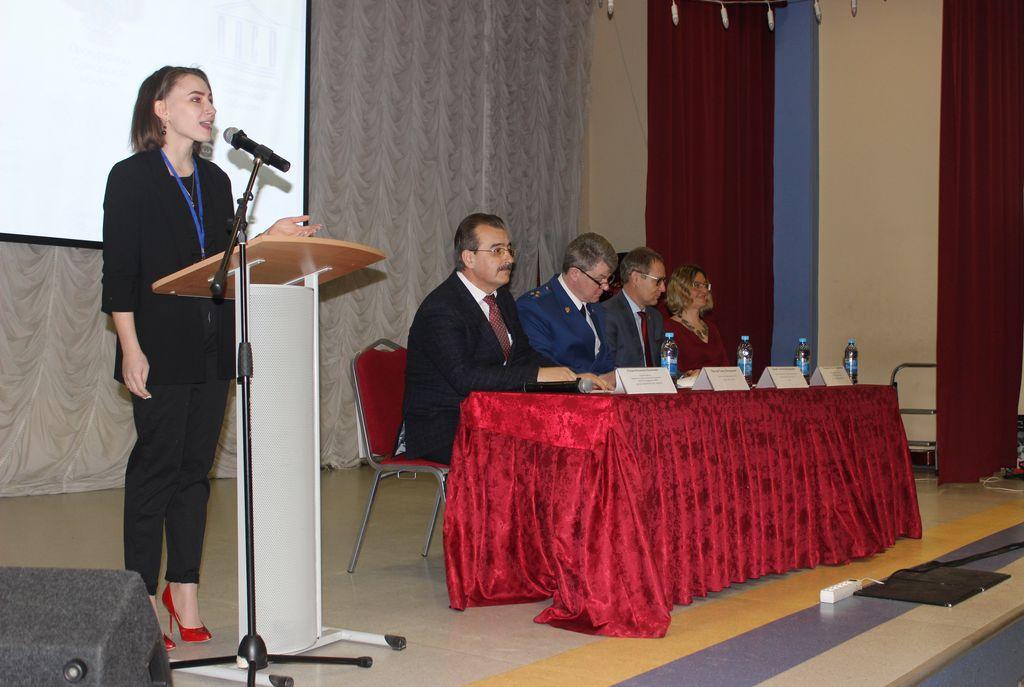 Прошла научно-практическая конференция «Право, его охрана и защита»