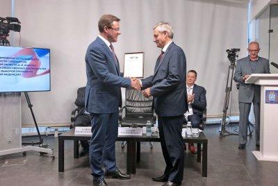 Глава региона поблагодарил ректора университета «МИР»