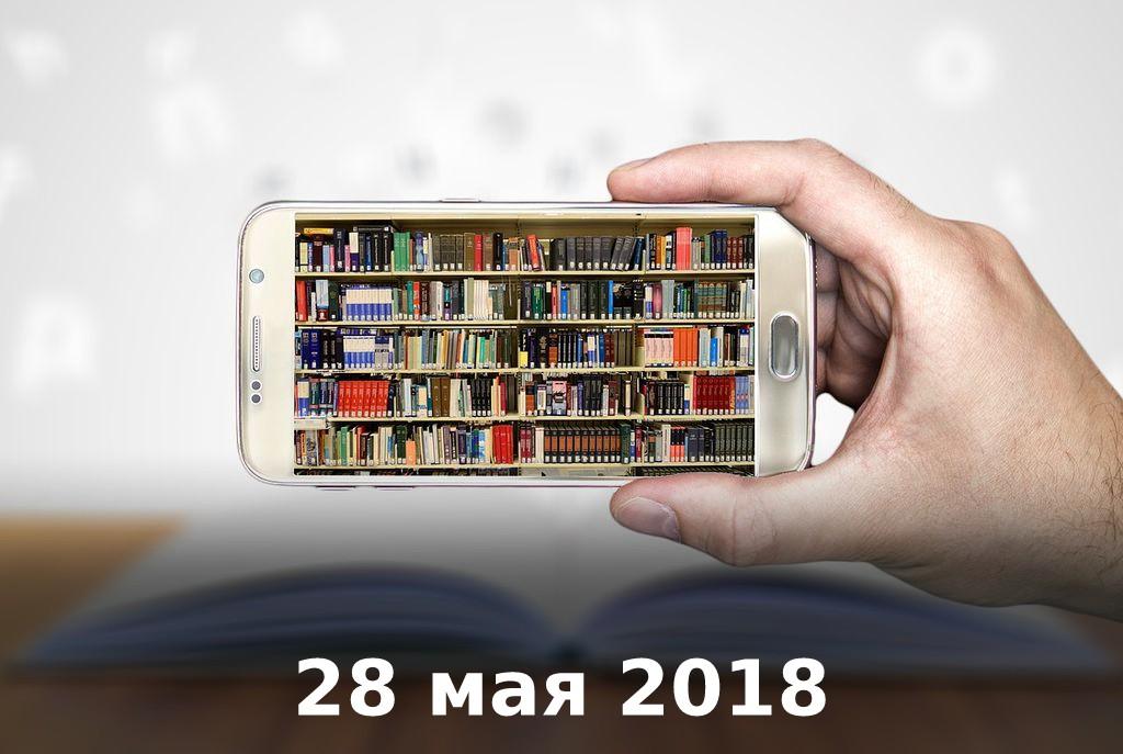 Первая веб-конференция «Панаринские чтения» пройдет в Самаре