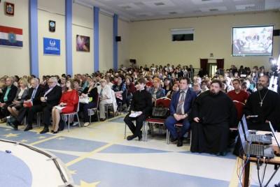 Международная веб-конфернция «Панаринские чтения» прошла в университете «МИР»