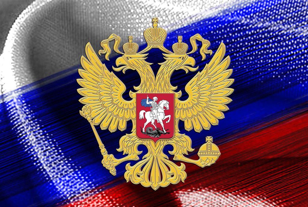 В Самарской области отпразднуют День флага