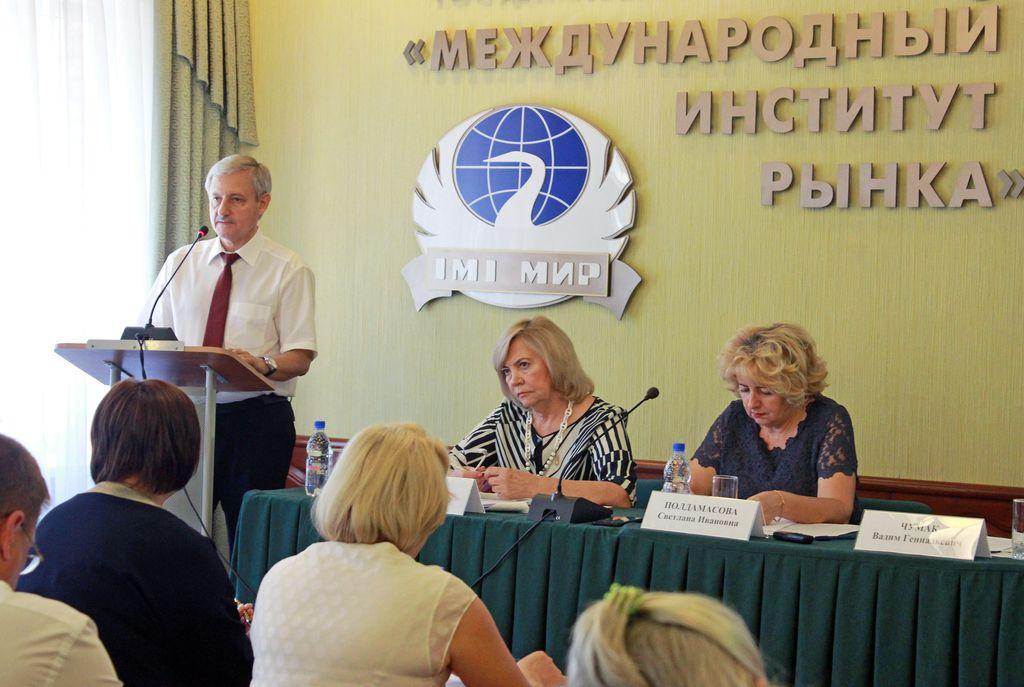 Пресс-релиз В Самаре прошло общественное обсуждение программы «Десятилетие детства»