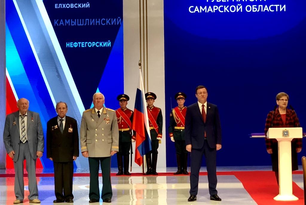 Прошла инаугурация Губернатора Самарской области