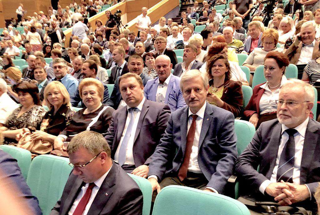 В Тольятти прошел областной форум «Стратегия лидерства»