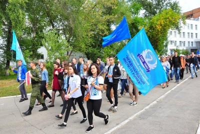 Прошел Всероссийский парад студенчества