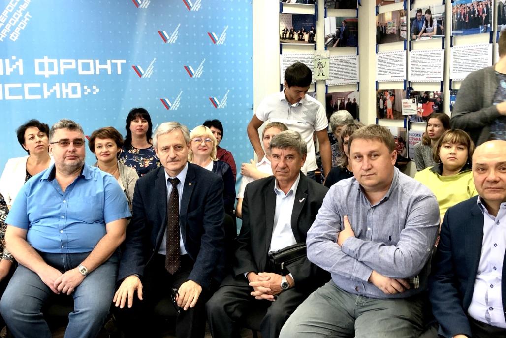 Прошло совещание региональных штабов ОНФ