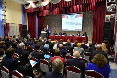 Единая Россия определилась с кандидатом на пост председателя Самарской Губернской Думы