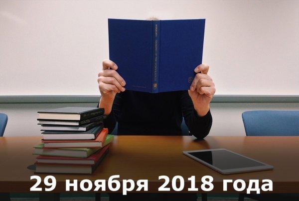Пробный ЕГЭ по английскому языку: письменная часть