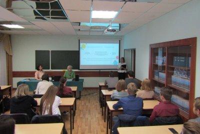 Единый день пенсионной грамотности в МИРе