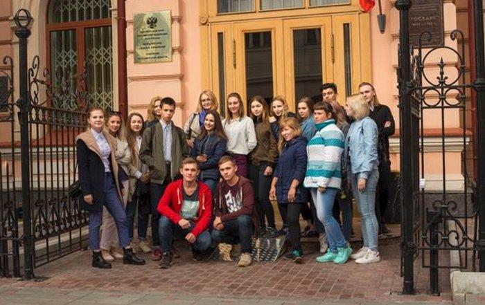 День финансовой грамотности в ГУ Банка России